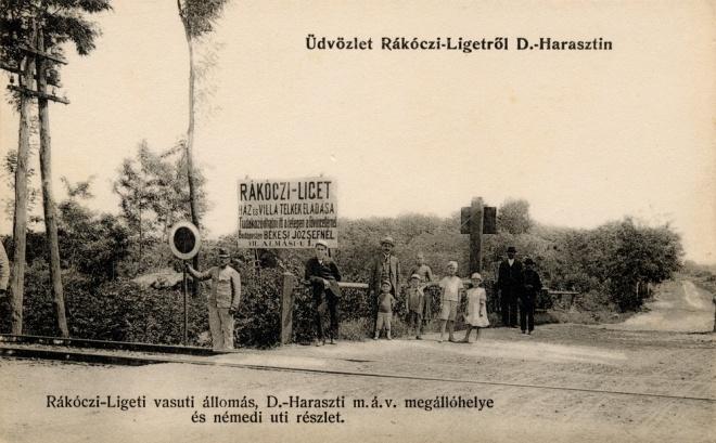 Dunaharaszti anno képeslapok